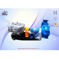 Buy cheap 150mm Discharge Slurry Transfer Pump , Abrasive Slurry Centrifugal Pump from wholesalers