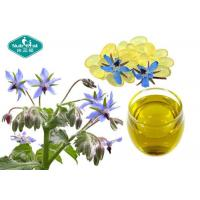 Buy cheap Borage Oil 1000mg Softgels Concentrated GLA for Women's Health from wholesalers
