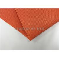 Buy cheap 180 - 200℃ PVC Coated Fiberglass Fabric Flame Resistant Heat Insulation from wholesalers