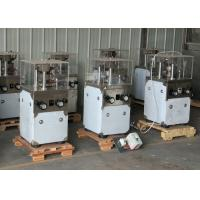 Buy cheap Rotary Pharmaceutical Tablet Press Machine ZP - 9 Automatic Pill Press from wholesalers
