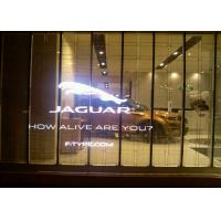 Buy cheap Waterproof IP34 Curtain LED Display 5MM Pixel Pitch Full Color Energy Conservation from wholesalers