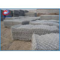 Buy cheap Economical Hexagonal Gabion Box For Stone Cage Easy Install OEM / ODM Acceptable from wholesalers