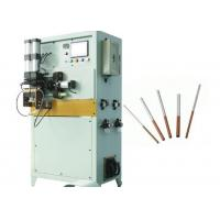 Buy cheap Manufacturing Plant Resistance Welding Equipment Insert Type For Aluminum Copper Tube from wholesalers