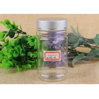 Buy cheap Transparent PET Plastic Cosmetic Jar Container with Aluminum / Plasitc Cap from Wholesalers