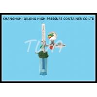 Buy cheap YR-86-1 Medical Oxygen Gas Regulator With High Quality from wholesalers