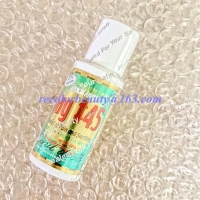 Buy cheap TAG45 Tattoo Numbing Gel For Tattoo Middle Way Pain Free Anesthetic Numb Gel from wholesalers