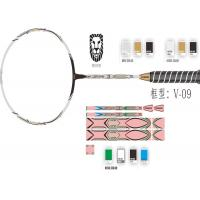 Buy cheap White Water Transfer Decals For Plastic / Ceramic Dye And Pigment Ink from wholesalers