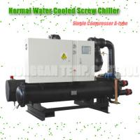 Buy cheap 380V 3Phase 50Hz Screw Water Chiller Water Cooled Industrial With Single Compressor from wholesalers