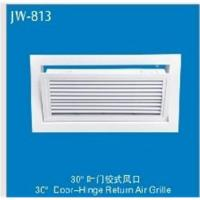 Buy cheap Return Air Diffuser/Return Air Grille(export standard) from wholesalers