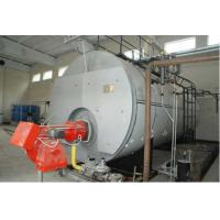 Buy cheap Horizontal Oil/Gas Fired Steam Boilers from wholesalers