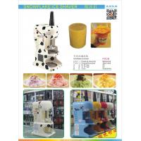 Buy cheap Automatic shaved ice machine for sale from wholesalers