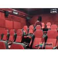 Buy cheap Electric Cylinder 9 Seats 5D Movie Theater System With Safe Package Build In from wholesalers