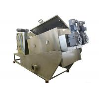 Buy cheap Oily Sludge Thickner And Dehydrator Plate & Frame Filter Press 90 - 180 kg / h Dry sludge DS from wholesalers