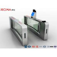 Buy cheap High Speed Facial Recognition Turnstile Customizable Double Barrier Swing Gate product