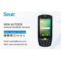 Buy cheap Handheld Computer PDA Terminal for Food Quality Traceability from wholesalers