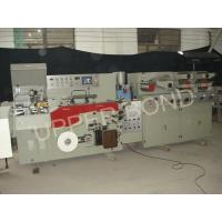Buy cheap fiber filter rod forming machine from wholesalers