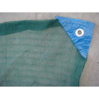 Buy cheap Anti Uv Green Hdpe Shade Net Knitted Raschel Netting 90gsm - 100gsm from wholesalers
