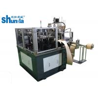 Buy cheap Hi Speed Automatic Ice Cream Paper Lid Forming Machine With Ultrasonic Bonding from wholesalers
