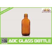 Buy cheap 60ml Amber Glass Bottles For Syrup STD PP 28mm product
