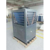 Buy cheap High COP heating and cooling air to water heat Pump from wholesalers