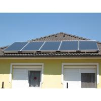 Buy cheap 4800W grid-on solar system from wholesalers