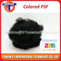 Buy cheap Black Color Polyester Staple Fiber, Recycled Grade PSF for Nonwoven / Spinning Yarn 1.5D-15D from wholesalers