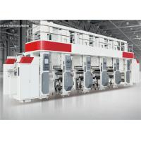 Buy cheap Arc System Automatic Printing Machine 750mm Rewinding Diameter Rotogravure Instrument from wholesalers