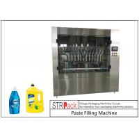 Buy cheap 12 Heads Piston Filling Machine Servo Filling Machine 50BPM Filling Speed product