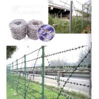 Buy cheap cheap barbed wire price per roll galvanized razor barbed wire from wholesalers