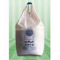 Buy cheap 2 loops big sling bag for rice from wholesalers