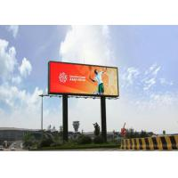 Buy cheap P8 Iron and steel cabinet Outdoor Led Display Screens for advertisement usage from wholesalers