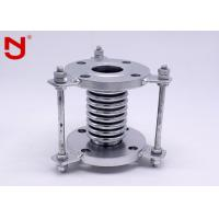 Buy cheap Stainless Steel Metal Expansion Joint Easy Installation Low Impact Noise Oil Resistant from wholesalers
