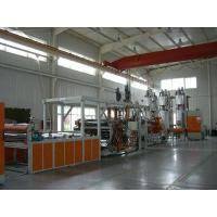 Buy cheap PET Strap extrusion line/PP Strap extrusion line from wholesalers