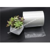 Buy cheap No Bubble Stretch Wrap Heat Sealable BOPP Film For Book Packaging / Protecting product