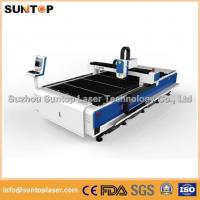Buy cheap 8mm Alumnium and 6mm Brass sheet CNC fiber laser cutting machine 2000W from wholesalers