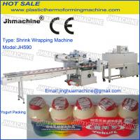 Buy cheap Yogurt Bottle Auotmatic shrink wrapping /flow Pack Machine With Strink Tunnel CE Standard from wholesalers