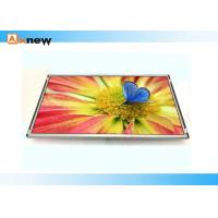 Buy cheap HD 1000 nits Industrial Display Monitors / 21.5 inch Open Frame LCD Monitor For product