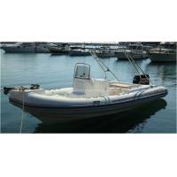 Buy cheap Aluminum Rigid Inflatable Boat from wholesalers