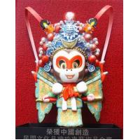 Buy cheap Chinese Mask Gift from wholesalers