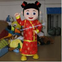 Buy cheap chinese costume from wholesalers