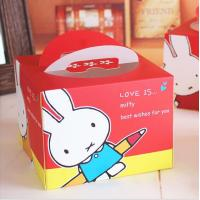 Buy cheap Foldable Cute Custom Printed Cardboard Packaging Cake Boxes With Window For Take Away Cake from wholesalers