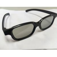 Buy cheap Reusable Plastic Circular Polarized 3D Glasses For Movie Theater With Anti Scratch Lens from wholesalers