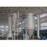 Buy cheap Large - Capacity Silver Color Airflow Sawdust Dryer In Flash Drying Equipment from wholesalers