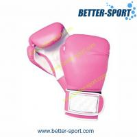 Buy cheap Boxing glove, training glove, leather glove, fighting glove from wholesalers