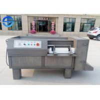 Buy cheap QD-350 Fresh Meat Cube Cutting Machine , Commercial Meat Dicer Machine from wholesalers