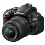 Buy cheap Nikon D5100 16.2MP CMOS Digital SLR Camera from wholesalers