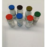 Buy cheap Epirubicin For Injection 10mg / 50mg Anti Cancer Medicines 1 VIAL / BOX from wholesalers
