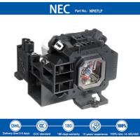 Buy cheap NP07LP Projector Lamp for NEC Projector from wholesalers