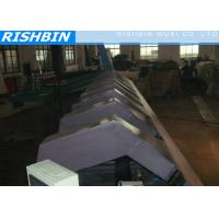 Buy cheap 5.5 KW Automatic CNC Metal Roll Forming Machinery For Fold and Slit Work Piece from wholesalers