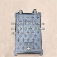 Buy cheap Professional Building Supplies New Product Standard Square Manhole Covers & Frames Heavy Duity from wholesalers